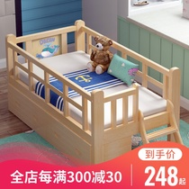 Solid wood childrens bed with guardrail widening splicing bed male bed girl bed princess bed Pine side bed crib