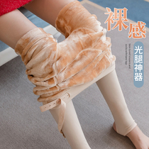 Pregnant women bare legs artifact autumn and winter stocking thickened care abdominal pantyhose stockings winter leggings pantyhose