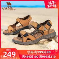 Camel outdoor 2019 summer New comfortable light bottom fashion leather sports casual beach damping mens sandals