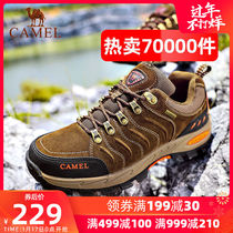 Camel hiking shoes male waterproof non-slip Winter Warm travel outdoor sports shoes ladies hiking hiking shoes
