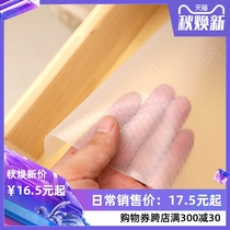Drawer pad paper cabinets moisture pad home self-adhesive thickening wardrobe dustproof shoe cabinet anti-oil stickers kitchen waterproof pad