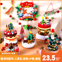 Pass the time gift eight-tone box cake free of cutting non-woven handmade diy material pack adult fabric