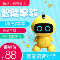 Intelligent robot toys dialogue childrens baby multi-function voice to accompany the story machine 0-3 years old early education machine