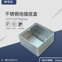 Universal Stainless Steel boutique to insert the bottom box bounce matching bottom box 304 thick stainless steel high strength cartridge