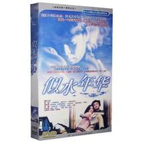 Disc TV series discs water Age economic version 3 DVD Huang Lei Liu ruoying Li Xinjie