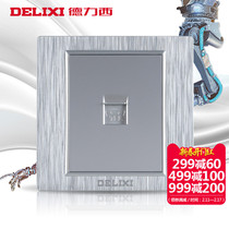 Delixi switch socket brushed silver switch panel wall switch two core phone socket panel