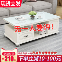 European coffee table simple modern living room tempered glass coffee table small apartment TV cabinet combination Home small coffee table