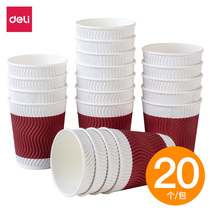 20 only force disposable paper cups double paper cups thickened coffee cup milk cup hot drink cup tea