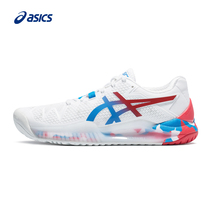 asics旗舰店 from the best shopping agent