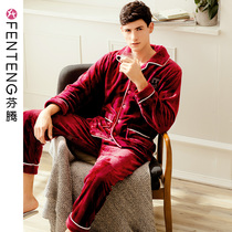 Finn autumn winter coral velvet pajamas male thickening plus velvet warm youth long sleeve flannel Large code home suit set