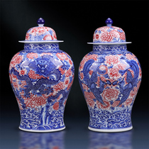 Jingdezhen ceramic ornaments hand-painted glaze in the Red Dragon blue and white porcelain general tank large Chinese TV cabinet decorations
