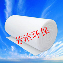 Imported early effect filter cotton 3mm5mm10mm thick air filter cotton 1m * 1m manufacturers supply Oh outlet chassis