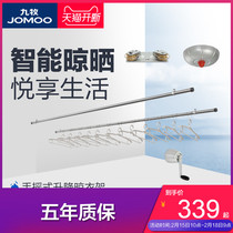 JOMOO nine animal husbandry alloy material clothes drying rack balcony hand-cranked lifting telescopic drying clothes drying Rod clothes artifact