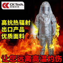 1000 degree heat insulation clothes anti-hot high temperature clothes fire clothes anti-high temperature clothes fire clothes aluminum foil escape fire fire