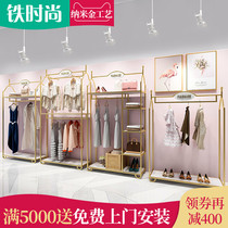 Iron fashion iron gold womens clothing store shelf floor type high-end hanging clothes rack dedicated double-layer clothing display stand