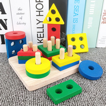 Montessori Montessori geometric shape matching building blocks toys baby early education puzzle four sets of five columns 1-3 years old