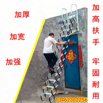 Xinda outdoor wall hanging wall lift telescopic staircase attic compartment invisible folding saves space to climb the ladder