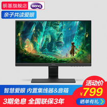 Mingji 21.5-inch display GW2280 smart dimming eye-loving children learn HDMI HD computer VA screen