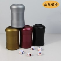 (10 loaded)dice color screen Cup screen bar KTV color screen Cup dice set entertainment props