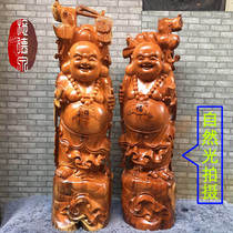 Yew wood carving Maitreya Buddha ornaments laughing Buddha root carved camphor pear Cypress Natural roots crafts