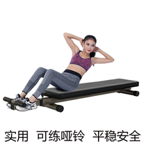 Chi Shang sit-up sit-up board sit-up sit-up family abs board fitness board test special fitness equipment