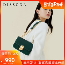 Di Sanna bag shoulder bean curd bag female bag 2019 new fashion Qi Wei with the same paragraph cross-body bag chain small bag