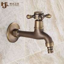 Antique copper mop pool faucet into the Wall single Cold washing machine faucet European outdoor balcony antifreeze faucet