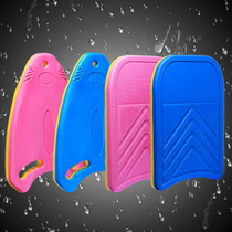 Upgrade playing Water Board swimming floating board adult buoyancy Board kick water U-shaped Square Swimming board for beginners children training