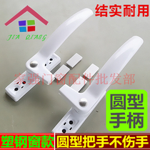 Brand plastic handle plastic window handle door window open door window handle seven-shaped window lock 50 type White
