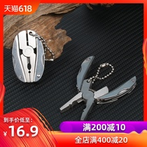 Multi-function tool pliers Mini Multi-Purpose folding pliers Scarab tortoise pliers outdoor supplies