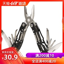 Multi-function folding pliers multi-purpose knife outdoor combination tool clamp portable field survival equipment supplies