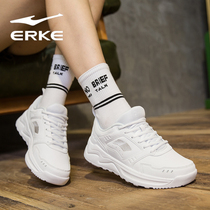 Hongxing Erke womens shoes sneakers 2019 new autumn leather ladies casual shoes white retro old shoes