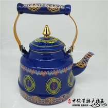 Milk teapot kettle enamel pot Inner Mongolia ethnic crafts 2 5 liters milk teapot Mongolia hotel dedicated Mongolian meal