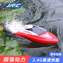 Childrens remote control boat high-speed speed boat charging moving toy boat model boy children wireless waterproof on the yacht ship.