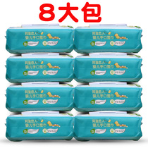 Baby wipes infant newborn 8 Big Package specials Baby wet wipes home 100 hand mouth dedicated fart adult