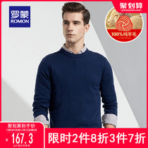 Romon pure wool sweater middle-aged autumn and winter solid color crew neck sweater casual sweater warm sweater men