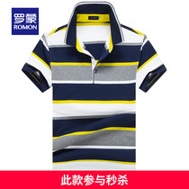 (Spike) Roman Romon casual short-sleeved T-shirt middle-aged mens summer new striped POLO shirt
