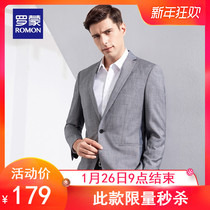 (Spike) Romon mens casual suit a single-breasted slim coat small suit single western jacket