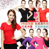 Yoga dance clothes modal square dance clothes short-sleeved top dance clothes costumes V-neck Latin ballroom dance