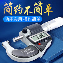 Wide land digital display outside diameter micrometer 0-25mm micrometer caliper precision 0 001 screw micrometer 25-50mm