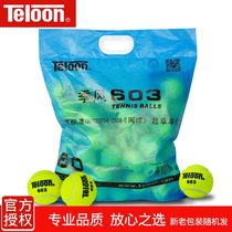 Official authorized Tianlong tennis Teloon 603 801 resurrection wear training ball bag tennis