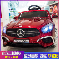 Mercedes-Benz electric car four-wheeled car with remote control can sit baby rocking stroller children toy car can sit
