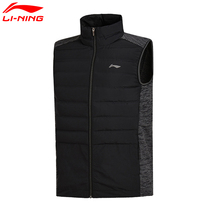 Li Ning LINING mens autumn and winter comfortable and warm down down sports vest casual sleeveless collar shirt