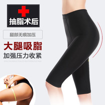 Thin thigh pants beauty leg shaping hip liposuction after surgery women stovepipe fat sculpting pants thin section pressurized medical grade