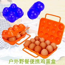 Outdoor egg box picnic portable plastic egg care picnic duck egg shockproof anti-crushing storage box