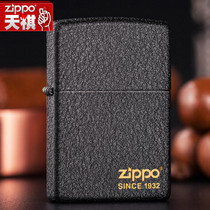 Official original Zippo lighter genuine matte black crack 236 men limited zppo genuine fire machine