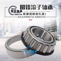 Harbin Cone Roller Bearing s32216 32217 32218 32219 32220 Fake 10 Penalty