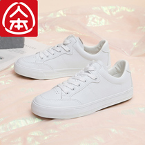 People present leather white shoes female 2019 new wild basic Korean version of the White breathable shoes casual couple shoes