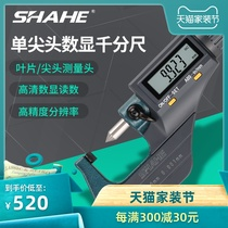 SHAHE three-and single-pointed digital micrometer 0-20mm screw micrometer electronic Blade micrometer