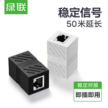 Green network cable connector rj45 dual-pass connector computer network broadband straight head Crystal Head interface extension